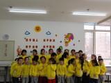 艺斯腾教育培训中心