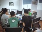 宜昌办公软件暑期培训班 设计培训暑期班开课了