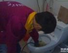 南京新中打孔水钻工程打孔漏水水管破裂跳闸