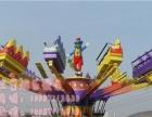 儿童游乐设备弹跳机适合公园游乐设施三星供应