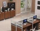 赤峰市办公桌椅批发 工位桌电脑桌 培训桌定做出售