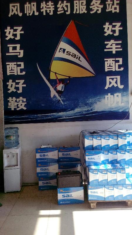 全北京24小时汽车道路救援,搭电,送油,拖车,应急换电瓶