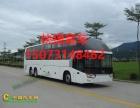 从成都发到舟山直达大巴汽车班次15073148462 长途客