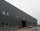 开发区北京现代四工厂附近厂房、仓库出租