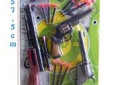 047 竞赛软弹枪 三枪吸板玩具 全民射击超值12组件 480A