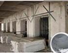 北京混凝土切割公司 北京混凝土切割專家