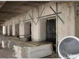 北京混凝土切割公司 北京混凝土切割专家