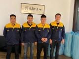 上海公兴搬场公司公兴搬家公司