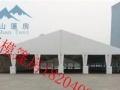 展览展示篷房、啤酒节篷房、婚礼庆典篷房、球形篷房