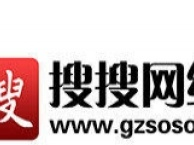 广州网站备案,广州代理备案,广州网站ICP备案