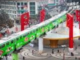 重庆地铁广告,地铁外包车广告,品牌专列,地铁站美陈广告招租