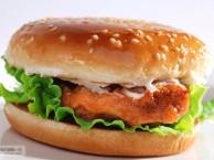 辽阳鸡肉卷鸡排炸鸡汉堡不加盟培训班费用多少