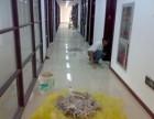 宝山区罗店保洁公司 专业装修好开荒保洁 办公楼保洁 地毯清洗