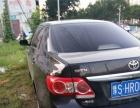 丰田卡罗拉2011款 卡罗拉 1.6 手动 GL 纪念版1.6升