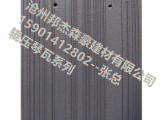 独具特色的廊坊市水泥彩瓦厂家-出口北京水泥彩瓦厂家