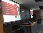 广州荔湾企业管理培训课程介绍,适合职业经理人学习的课程