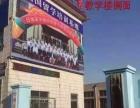 海阳津桥留学招收免学费留学和工作签