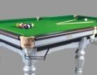 99新台球桌出售
