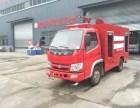 常年出售二手消防车退役消防车消防车哪里有卖