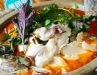 汕尾石锅鱼加盟 阳江石锅鱼加盟多少钱,九门寨品牌