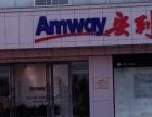 德州德城区哪有卖安利产品 德城区安利专卖店详细地址