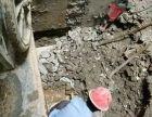 专业钻孔,切割方洞等设备安装打深孔及破碎拆除