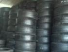 米其林、马牌、邓禄普、乐路驰轮胎批发零售