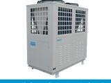 游泳池热水设备DGL-150C