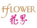 花界爱情酒店加盟