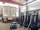 厂家全国直供潜水渣浆泵,耐磨泥浆泵,搅拌式排渣泵,潜水泥沙泵