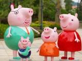 青岛小猪佩奇雕塑,幼儿园小猪佩奇雕塑让你招生无忧,睿派艺术