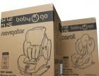 英国babygo儿童安全座椅全国招商加盟 汽车用品
