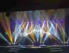 空飘气球充气拱门音响灯光舞台桁架P3全彩显示屏出租