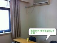 上海北外滩虹口北外滩英语培训家教辅导老师