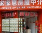 出售重庆周边-梁平高青尚品2室2厅1卫75㎡21.5万