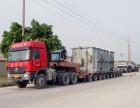 北京到朝陽物流貨運公司