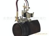 供应CG2-11D自动管道切割机
