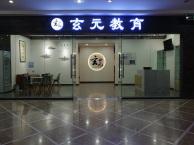 天津青少年散打培训班,正规的散打培训来玄元教育