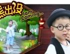 漂亮宝贝儿童摄影11周年店庆 千人团购200元抵用