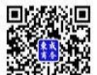 商标注册 专利申请找东成