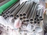 不锈钢钢丝绳 不锈钢铁丝 铁丝折弯成型加工 细钢丝硬