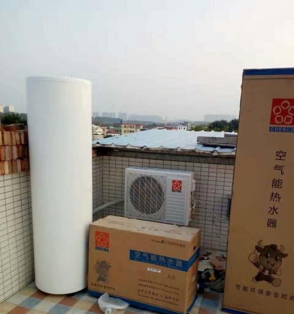 全新空气能3380元包送货包安装