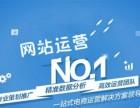 重庆顶呱呱网站建设中有哪些重要因素