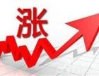 裕鼎聚金:1.17晚间黄金原油走势分析预测及策略