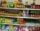 济南商铺二环南路领秀城附近盈利百货超市转让