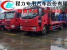 贵港市重汽王牌挖掘机平板车 138868631020年0万公里面议