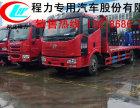舟山市 60挖掘机平板车 生产厂家
