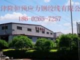 福州15.2预应力钢绞线生产厂家,供应福州桥梁钢绞线