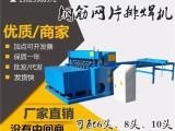 昆明钢筋网片排焊机,隧道专用钢筋网片排焊机技术质询