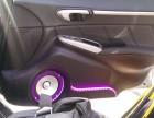 南昌汽车音响改装 汽车音响改装过程中的调音模式介绍